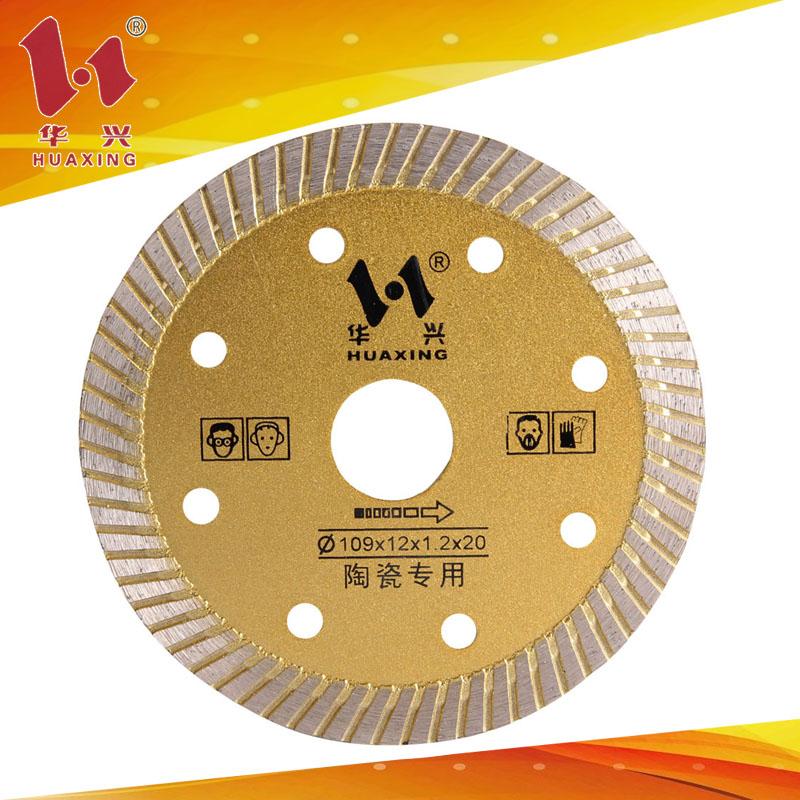 109mm瓷砖切割片